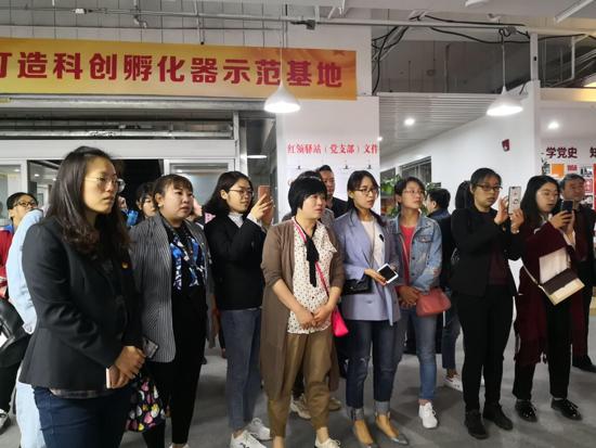 """制锦市街道""""学习先进经验 共谋党建发展"""""""
