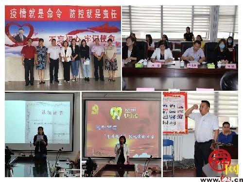 济南市皇亭竞技体育学校举行庆祝建党99周年主题活动