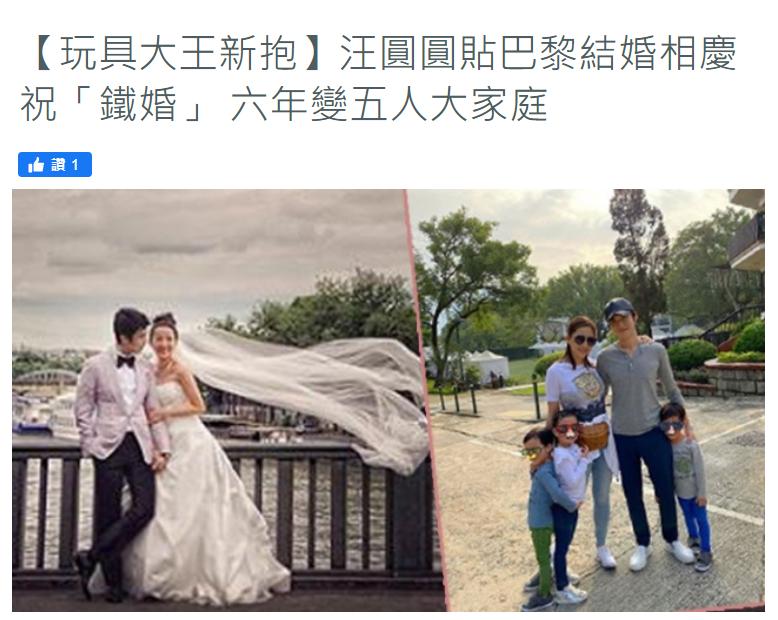 汪诗诗妹妹结婚6周年晒全家福,依偎富豪老公一家五口好甜蜜