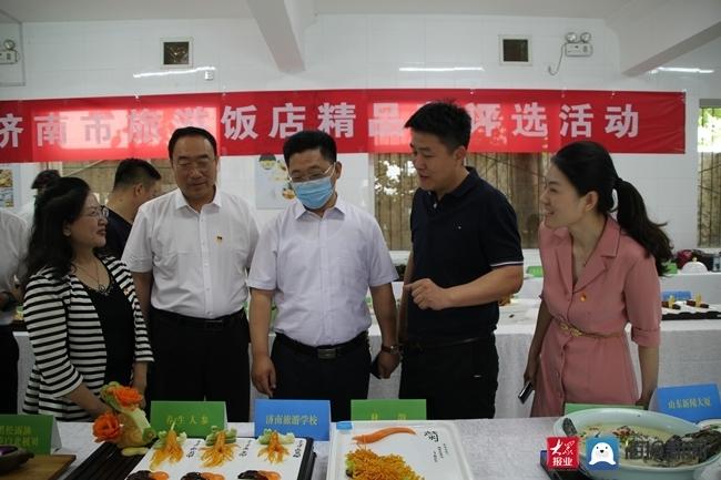 济南市旅游饭店精品菜品评选活动在济南旅游学校举行