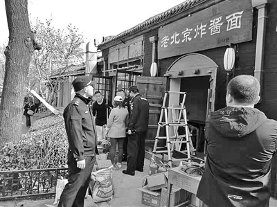 """和珅府邸门口现""""和珅题""""牌匾 居民:拙劣的附会"""