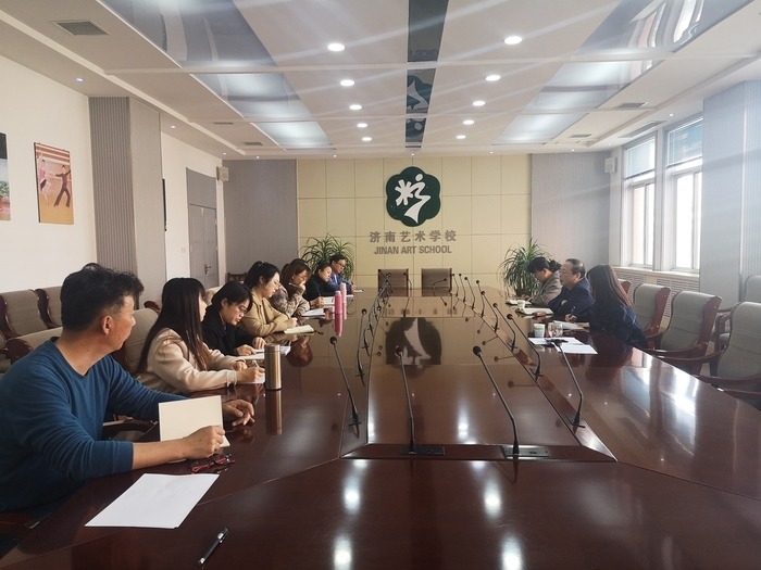 济南市公共艺术教研中心召开中心组会议