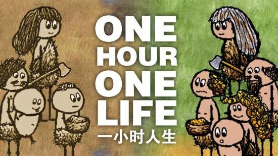 体验原始人生活《一小时人生》1月15日双端上线