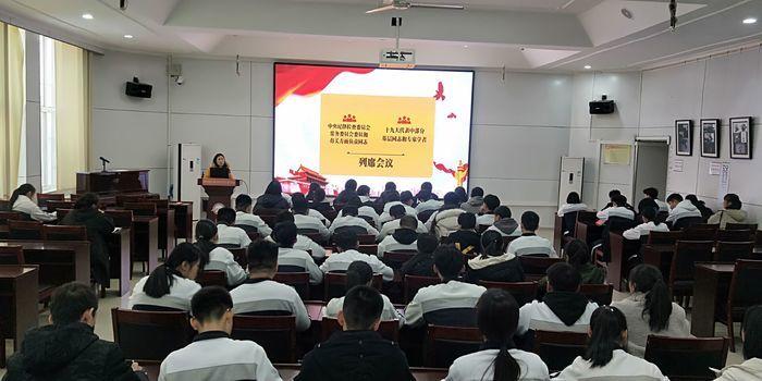 济南传媒学校开展主题团课
