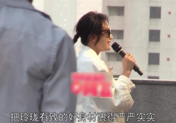 38岁秦岚参加婚礼遭催婚 张歆艺袁弘于正白鹿等也现身出席
