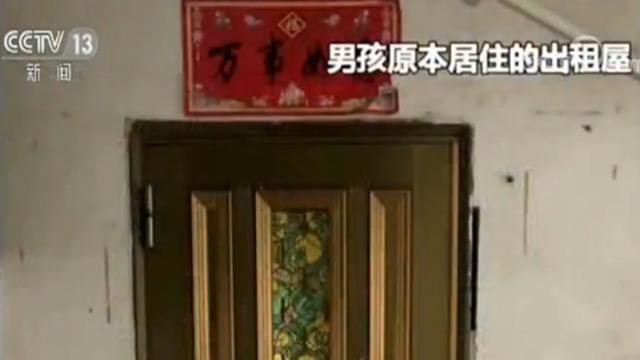 """""""50万重金寻子""""是闹剧?法律专家:情节严重的触犯刑法"""