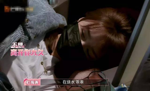 沈梦辰生理痛,杜海涛亲自烧热水,他还发了14字表白女友!