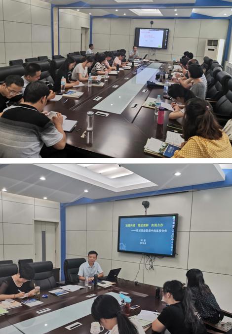 济南九中举行新高一班主任工作经验交流会