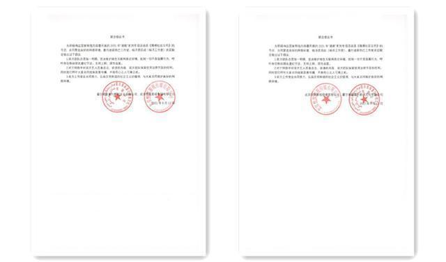 杨洋迪丽热巴联合倡议 合作拍片粉丝却纷争不断