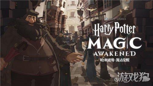 哈利波特手游简介 哈利波特魔法觉醒游戏玩法攻略