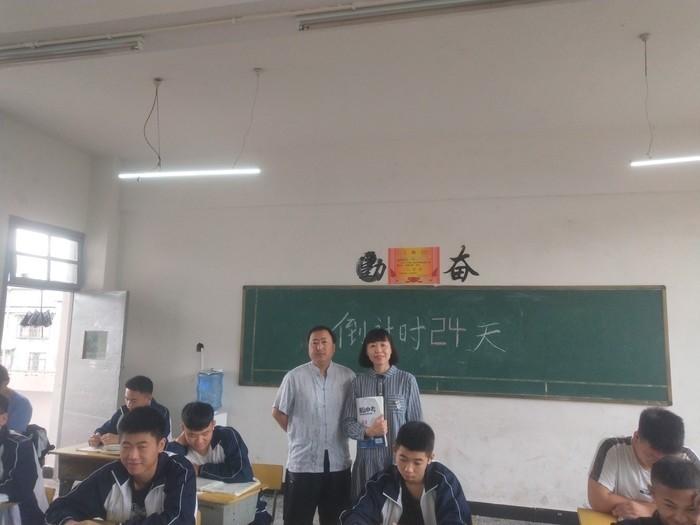 济南外国语学校邹宁:湘西支教记