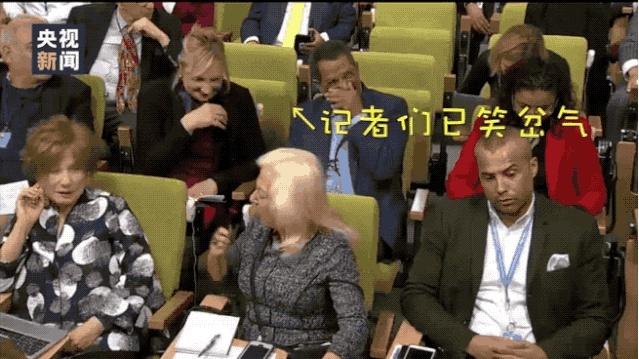 """联合国记者会上,有人提出""""灵魂拷问"""""""