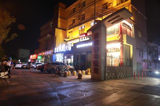 """制錦市街道:勾勒""""夜經濟""""發展新圖景  成就街巷晝夜之美"""