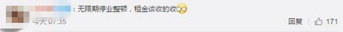 """摊上小事了!人平易近网四问上海迪士尼 凭什么搞""""双标""""?"""