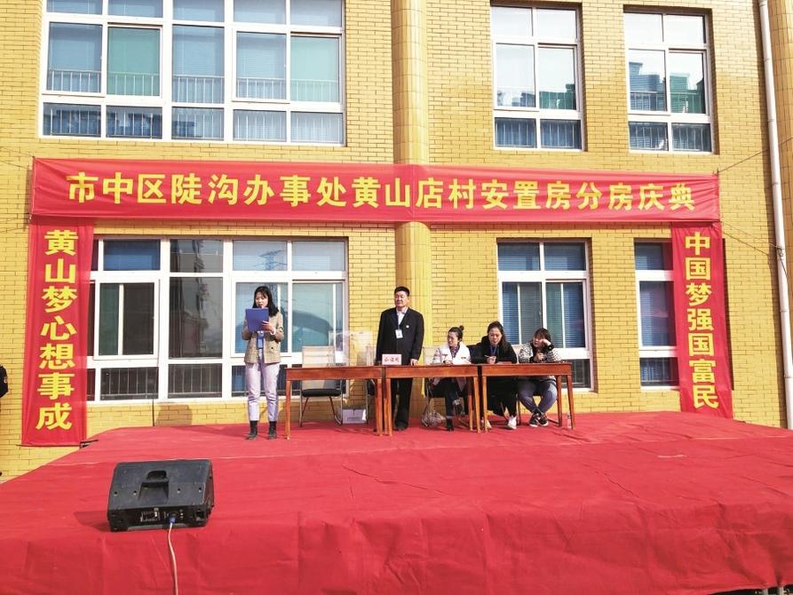 """济南""""一贷通""""平台在世界互联网大会发布 单日贷款申请额突破1.2亿元"""