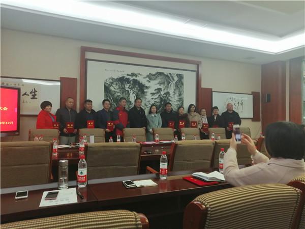 家校携手 共育英才---济南一中召开第十届家长委员会成立大会