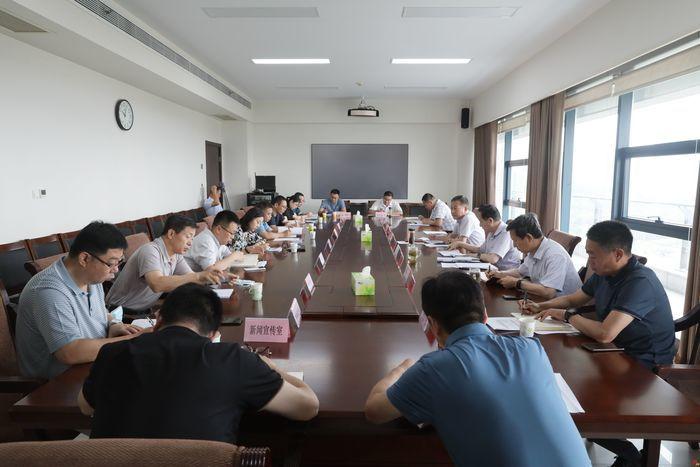 济南市召开迎接国家减灾委员会自然灾害防治工作综合督查检查协调会议
