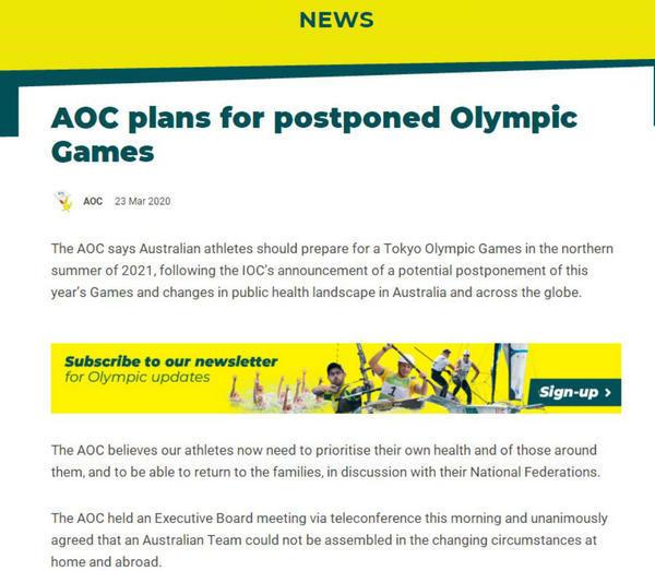 澳大利亚奥委会:为可能推迟的奥运会做准备