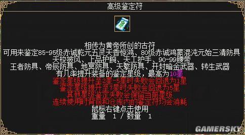 干戚得王者城战送徽章《刀剑英雄》金秋福利版今日震撼上线