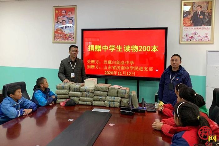 """""""情系雪域高原、书香陪伴格桑""""民进济南中学支部向西藏白朗中学赠书"""