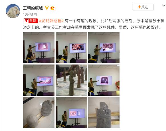 首任驸马墓被发现!太平公主首任老公薛绍墓在咸阳被发现