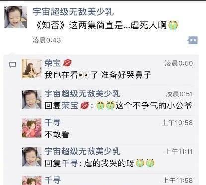 朱一龙左边娜扎右边热巴 王栎鑫实名羡慕:想活成他的样子!