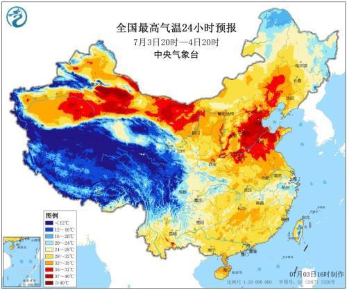 华北多地最高温破40℃ 部分省份上调高温津贴