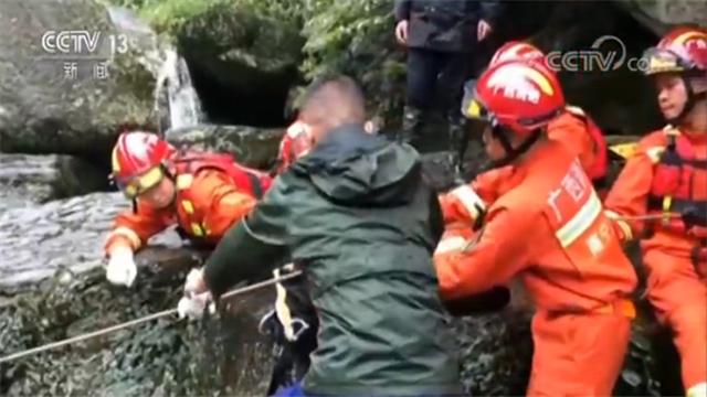 突发山洪!9名驴友被成功救出 获救者讲述惊险一幕