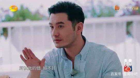 黄晓明回应中餐厅:不竭深思,愿在而后时间警勉