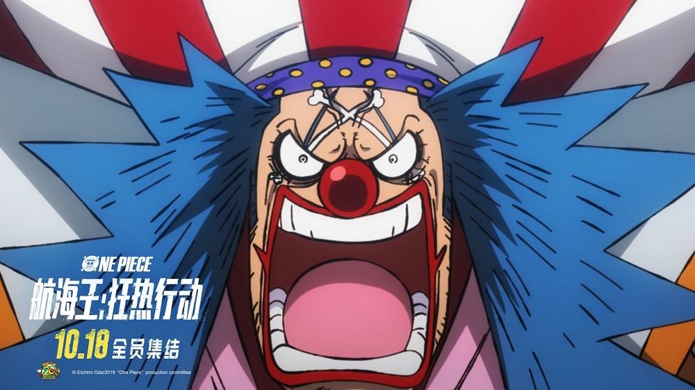 """《航海王:狂热行动》""""盛大狂欢""""预告曝光"""