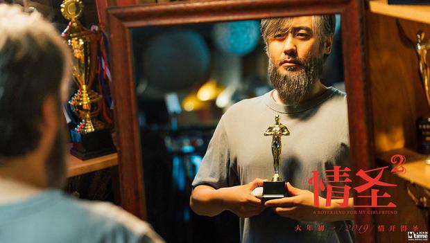 一场风波后,吴秀波主演电影《情圣2》提档上映