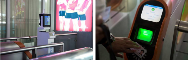 中铁济南局推出13条便民新举措,山东本月全面进入电子客票时代