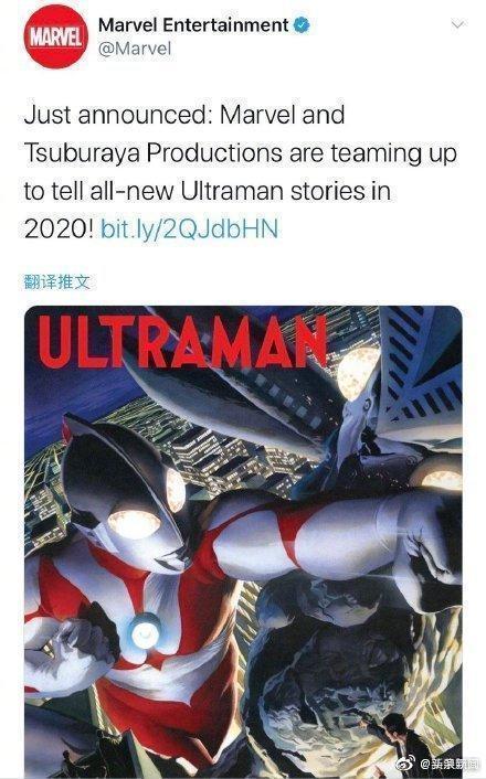 奥特曼2020年将插手漫威,网友:孙悟空葫芦娃求插手
