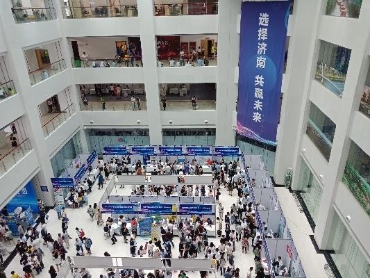 """选择济南共赢未来 济南热力集团""""招兵买马""""觅人才"""