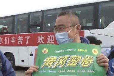 """山东医疗队员给孩子带回""""黄冈密"""