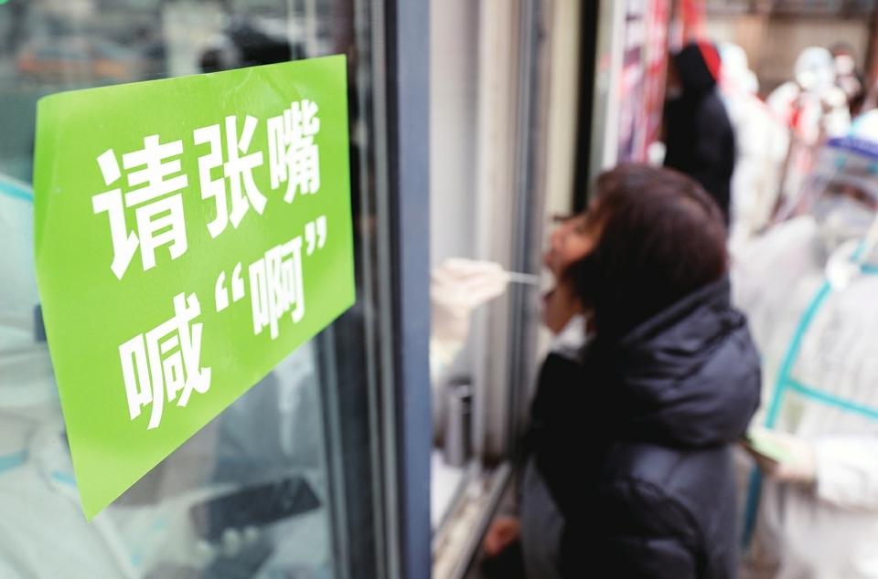 黑龙江绥化市望奎县宣布封城 新增无症状感染者26例 所有小区村屯封闭管理