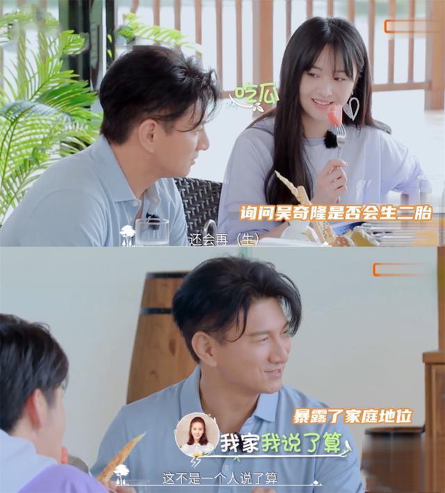 隆师傅!吴奇隆带娃下厨已成常态,刘诗诗真有口福