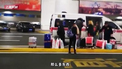 【关注】救护车浦东机场闪灯接机装满免税品,各方回应