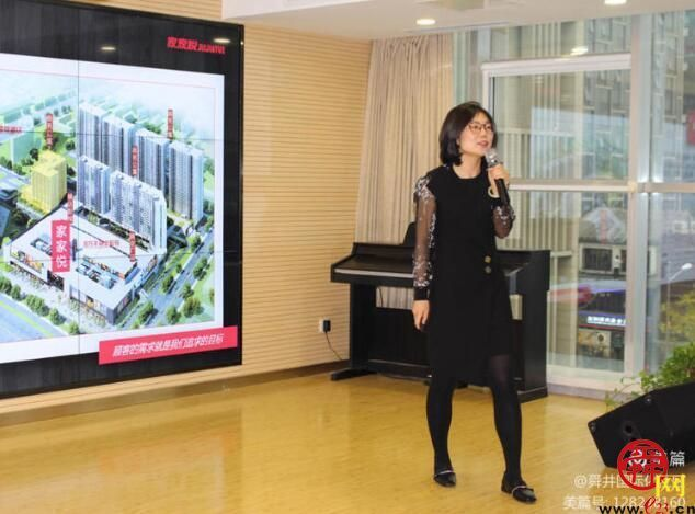 共商共建共享 舜井社区开展第二届国际化大型企业交流会