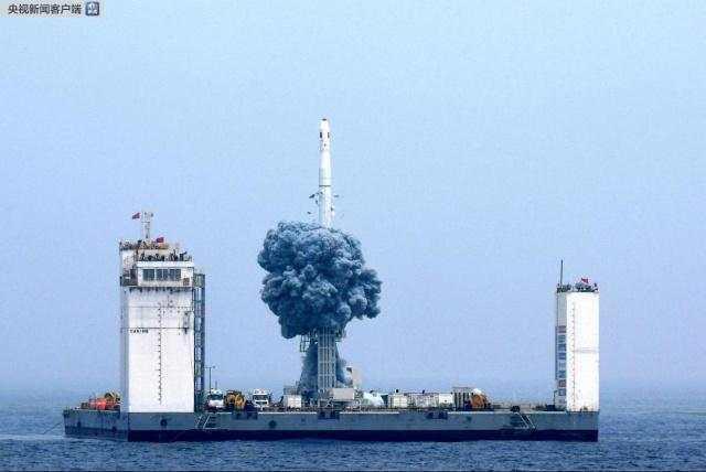 继首次海上发射火箭后,我国将在山东烟台建首个海上发射母港
