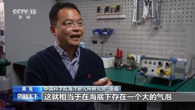 中国科学家首次在深海热液区发现气态水