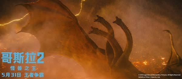 """《哥斯拉2》即将上映 六大看点解锁""""最佳怪兽片"""""""