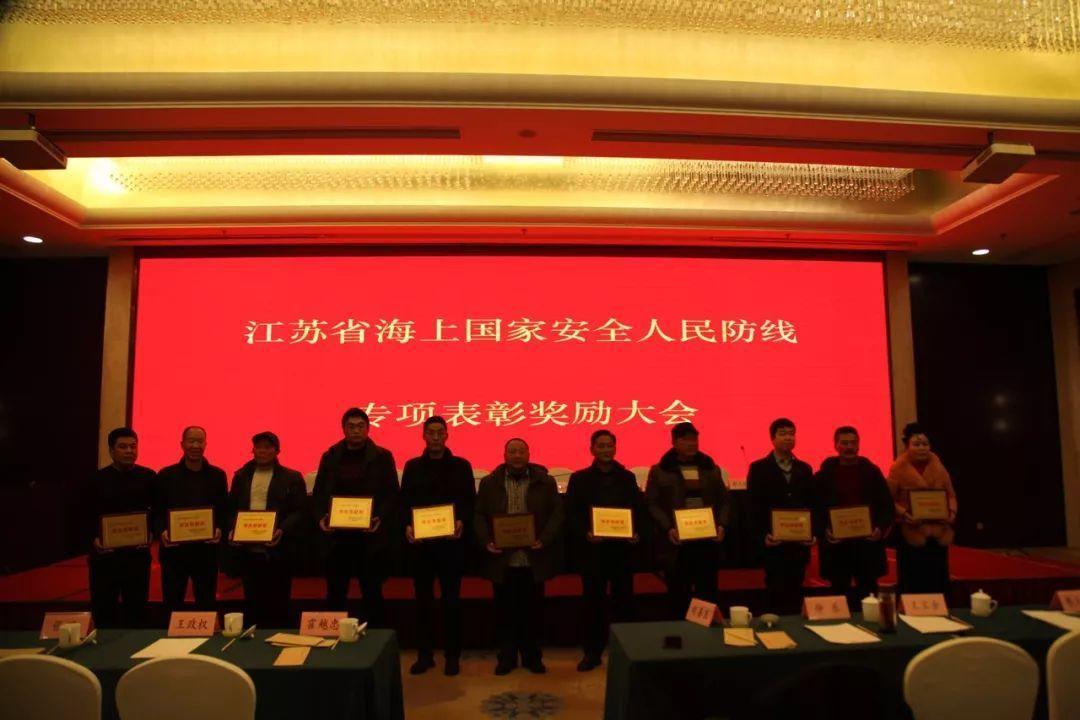 【关注】江苏渔民捞获7个可疑装置,11人获奖励