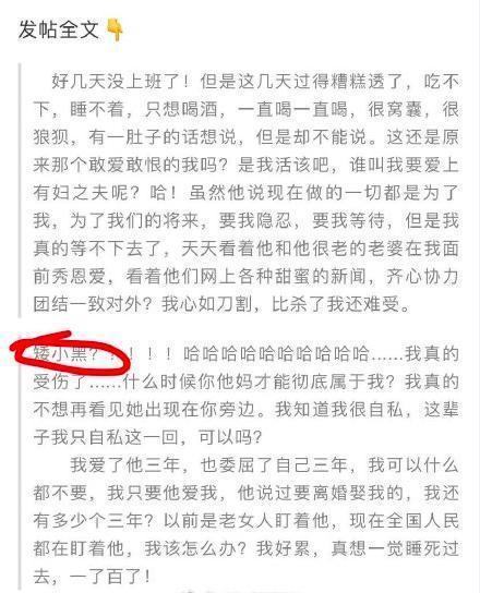 毕滢小号被扒信息量巨大 生活奢侈随便一个包包3万6,邵忠否认被捉奸