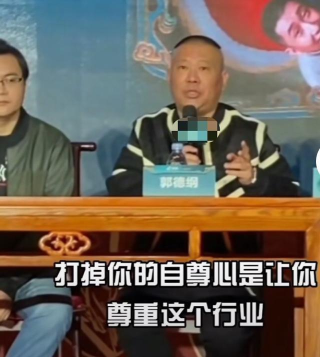 郭德纲说欧弟是龙字科第一人 招生条例严格多位当红男星想加入