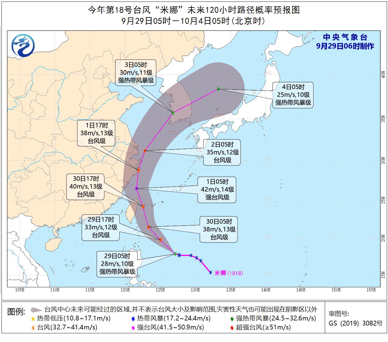 """新疆北部青藏高原将有雨雪天气 台风""""米娜""""将影响东部海区和华东沿海"""