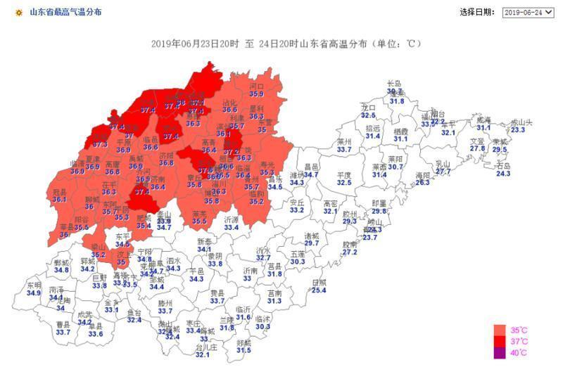 """山东高温天气25-26日""""休息""""两天!27日起将卷土重来"""