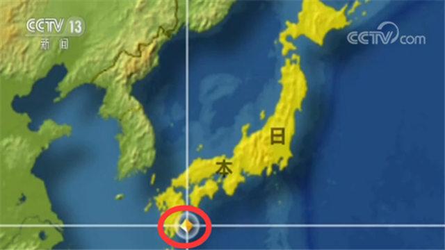 日本九州岛发生里氏6.3级地震 川内核电站没有出现异常