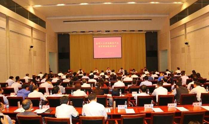 济南人力资本服务业规划定型,助力人才发展!