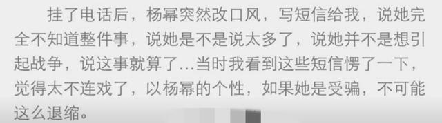 【真好嗑】刘诗诗罕见探班杨幂,像小女生一样超级有爱!